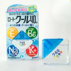Combo 05 lọ thuốc nhỏ mắt Rohto Nhật Bản 12ml (màu xanh)
