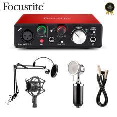 Combo thu âm cao cấp : Sound card Focusrite Scarlett Solo Gen 2 và Micro Condenser BM 8000