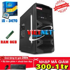 Máy tính Intel core i5 3470 RAM DDR3 Bus 1600 8GB HDD 500GB công suất 300W – 600W case Emaster bền đẹp