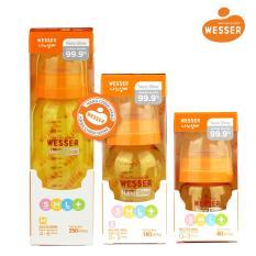 Bộ 3 bình sữa Wesser Nano Silver cổ hẹp 60ml, 140ml và 250ml ( Màu vàng)