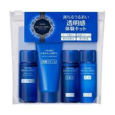 Bộ Dưỡng Trắng Da Mini Aqualabel White cho da dầu – Nhật bản