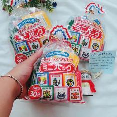 Gia vị rắc cơm Nhật Bản 6 vị 30 gói-75gr