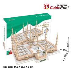 Mô hình giấy Cubic Fun Thánh đường Al-Masjid An-Nabawi