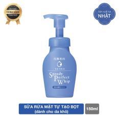 Sữa rửa mặt tự tạo bọt dành cho da khô Senka Speedy Moist Touch 150ml