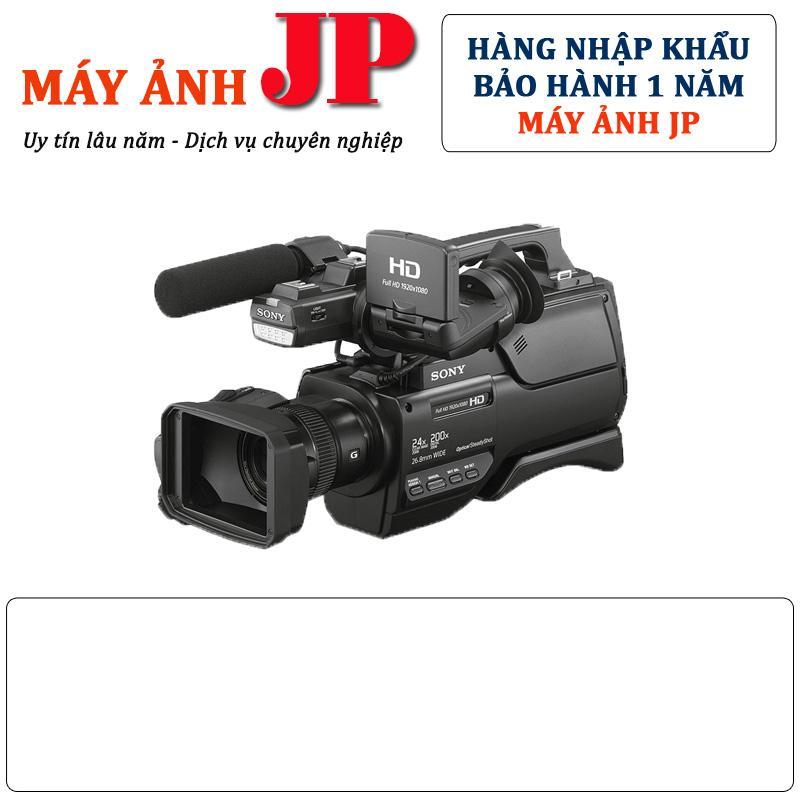Sony HXR-MC2500 P (Hàng nhập khẩu)