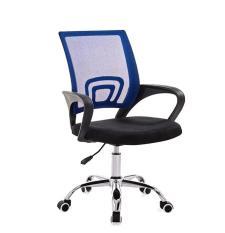 Ghế xoay văn phòng mẫu mới cao cấp GX001