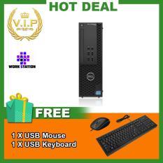 PC văn phòng cao cấp Dell Precision T1700 SFF + Màn hình Dell 24inch UltraSharp (CPU Core i5 4570, Ram 16GB, SSD 240GB) Chất Lượng Tốt + Bộ Quà Tặng – Hàng Nhập Khẩu