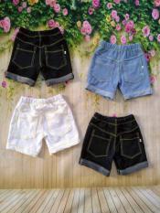 Combo 2 quần giả jean ngắn (có bảng Size ở hình cuối)