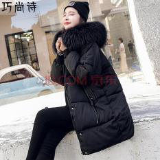 Áo khoác phao nữ dáng dài mũ lông phong cách Hàn Quốc