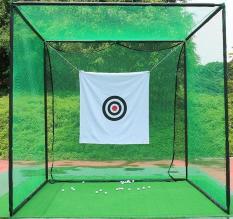 Bộ Lưới Tập Swing Golf – PGM LXW001