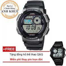 Đồng hồ nam dây nhựa Casio Anh Khuê AE-1000W-1BVDF + Tặng đồng hồ thể thao Q&Q