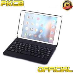 Bàn Phím Bluetooth ipad Mini 4 keyboard kiêm Ốp lưng PKCB 2018 (PF 41)