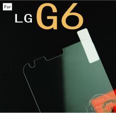 Kính cường lực LG G6 chính hãng QII