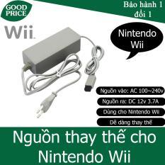 Sạc cho Nintendo Wii 12v-3.7a – Nguồn cho Nintendo Wii 12v-3.7a
