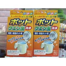 Set 3 gói khử cặn bình nước ấm đun hàng Nhật