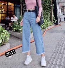 Quần Jeans Nữ Ống Rộng Cao Cấp LATUS3041