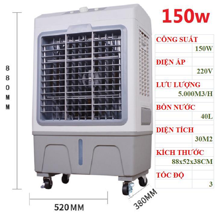 Quạt hơi nước điều hòa 150w