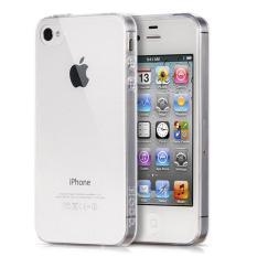 Giá Tốt Điện thoại iPhone 4 8GB Tại Hàng Công Nghệ Số