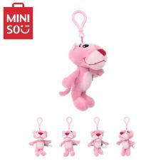 Móc treo chìa khóa Miniso báo hồng Pink Panther đáng yêu
