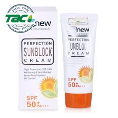 Kem chống nắng dưỡng trắng da Benew Perfection Sunblock Cream 50ml – Chính hãng Hàn Quốc
