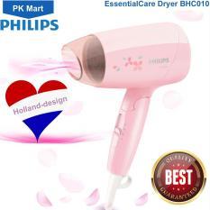 Máy sấy tóc Philips BHC010 (Hồng) – Hàng công ty (Bảo hành chính hãng 2 năm tại các Trung tâm bảo hành Philips trên toàn quốc)