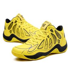 ZUUCEE Fashion Men Basketball Shoes High-top Sneakers Comfortable Shoes For Men (yellow)【Free Shipping】