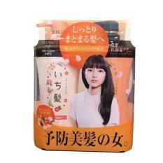 Set dầu gội và xả Ichikami cho tóc khô phục hồi hư tổn (Màu Vàng) 480ml