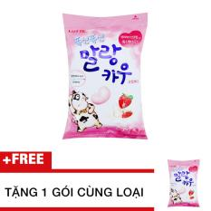 Mua 1 Kẹo Malang cow dâu gói 63g + Tặng 1 gói cùng loại