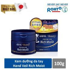 Kem dưỡng da tay ban đêm Mentholatum Hand Veil Premium Rich Moist 100g ( Nhập khẩu từ Nhật Bản)