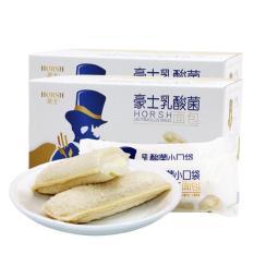 1Kg Bánh sữa chua Horsh (40 – 45c)