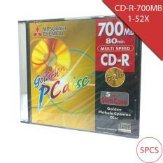Đĩa trắng CD-R 700Mbps/ghi 80Min/52X Mitsubishi Model number-GD80SS1P (5chiếc)