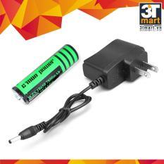 Bộ 1 pin sạc li-ion 18650 7800mAh 3.7V và bộ sạc trực tiếp dùng cho các loại đèn pin (đen)