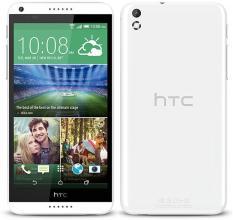 Giá sốc HTC Desire 816 Tại Viễn Thông Nam Á