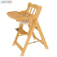 Ghế gỗ cao cấp AUTORU cho bé – Điều chỉnh được 4 độ cao – AUHC01
