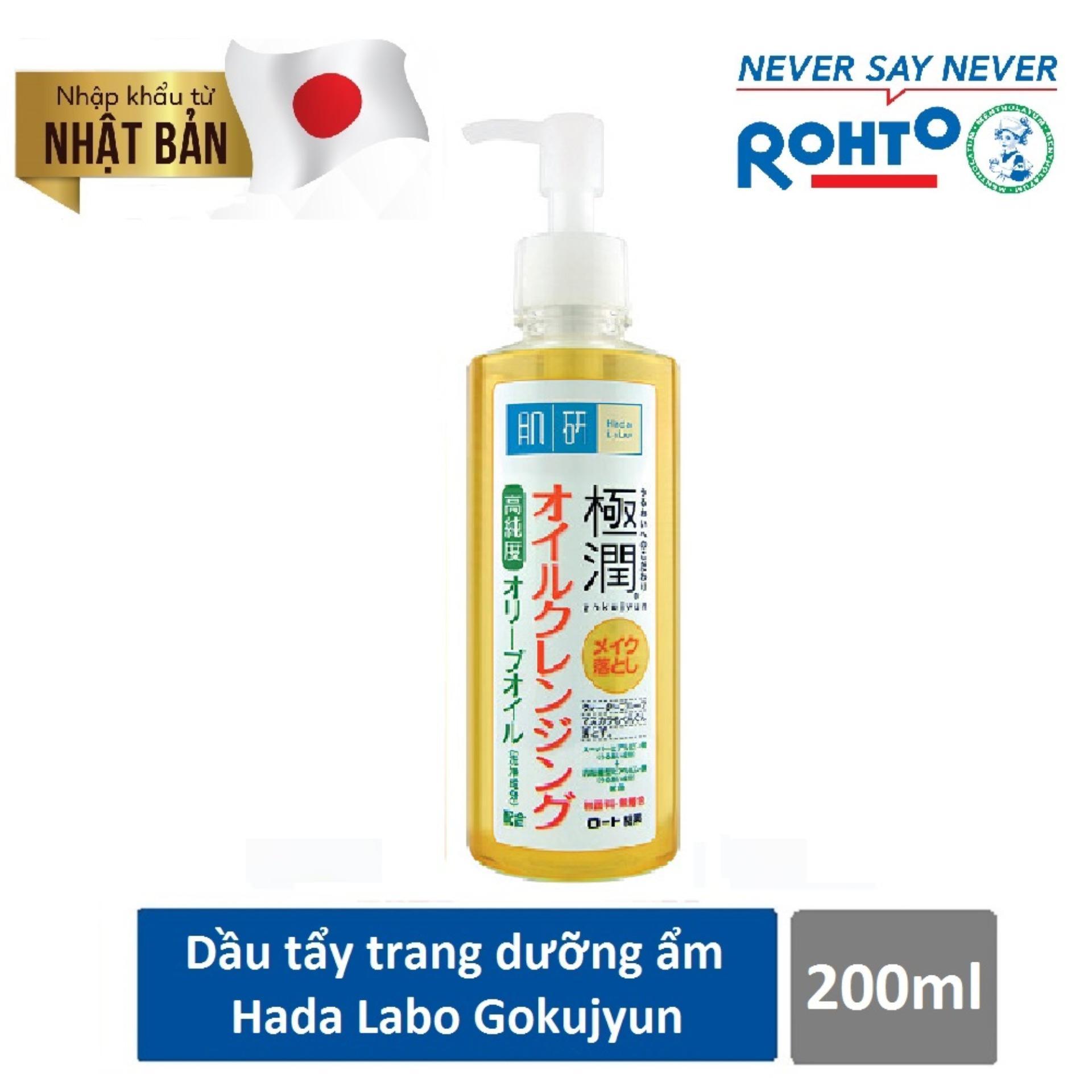 Dầu tẩy trang dưỡng ẩm Hada Labo Gokujyun Cleansing Oil 200ml ( Nhập khẩu từ Nhật Bản)