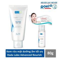 Kem rửa mặt dưỡng ẩm tối ưu Hada Labo Advanced Nourish Cleanser 80g + Tặng Dung dịch Hada Labo 40ml