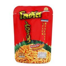 39 Gói Snack Que Doakbua 25gr Thái Lan