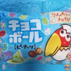 Morinaga Petit Chocolate Ball Easter (7 packs)