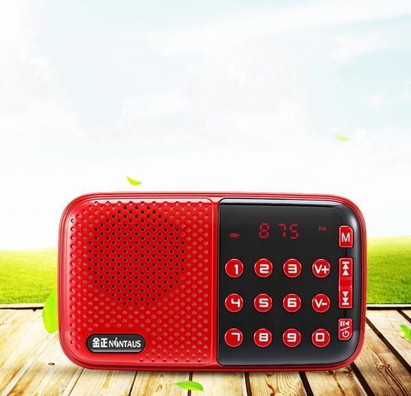 ĐÀI RADIO FM NGHE NHẠC QUA USB VÀ THẺ NHỚ NONTAUS V8