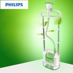 Bàn ủi hơi nước đứng Philips GC660 (Xanh lá) – Hàng nhập khẩu