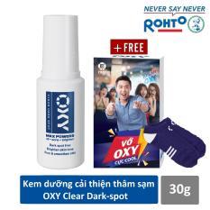 Kem dưỡng cải thiện thâm sạm Oxy Clear Dark Spot 30g+ Tặng Vớ OXY cực cool