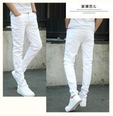 Quần Jean Ôm Body Hàn Quốc – (màu trắng)