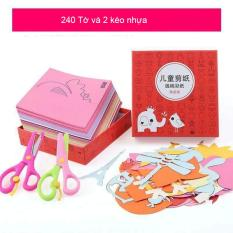 Bộ đồ chơi cắt giấy thủ công tạo hình cho bé 240 tờ kèm 2 kéo