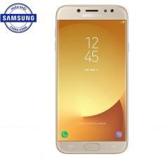 Giá Samsung Galaxy J7 Pro 2017 32GB Ram 3GB (Vàng) – Hãng phân phối chính thức