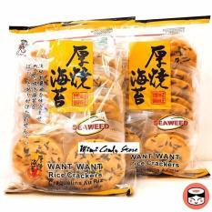 Bánh gạo rong biển Hot Kid combo 4 gói