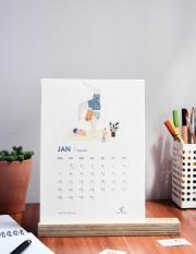 2019 Yoga Calendar Set