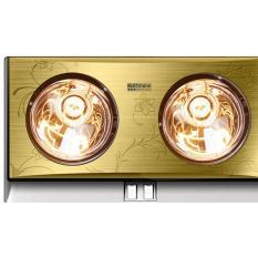 Đèn sưởi nhà tắm Kottman 2 bóng K2B-G