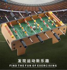 Bộ đồ chơi bàn bi lắc đá bóng bằng gỗ cho bé SHEEL LOẠI 1