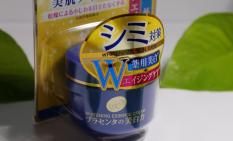 Kem dưỡng da Meishoku Whitening Essence Cream