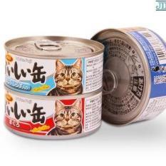 Pate Inaba 155gr cho mèo
